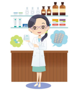 市販している薬